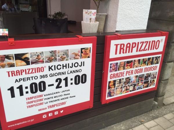 Trapizzino紀行_8