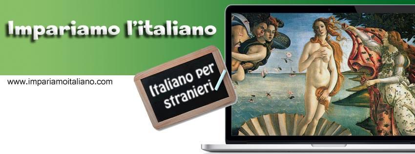 【無料】イタリア語が学習ができるサイトで、勉強ついでに遊んでみた!