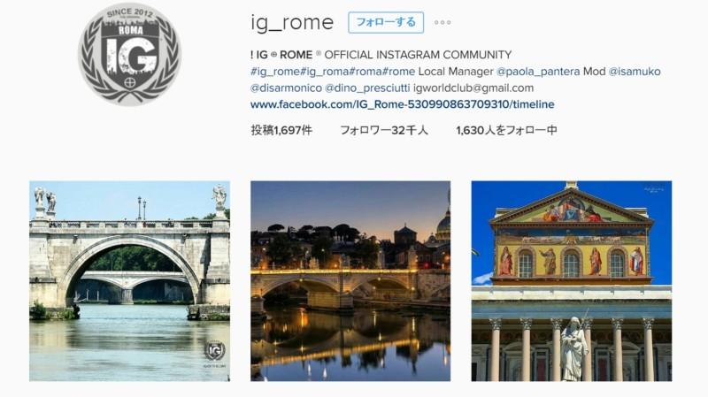ig_romeのアカウント