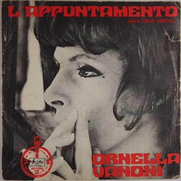 【歌詞・日本語訳】Ornella Vanoni - L'Appuntamento
