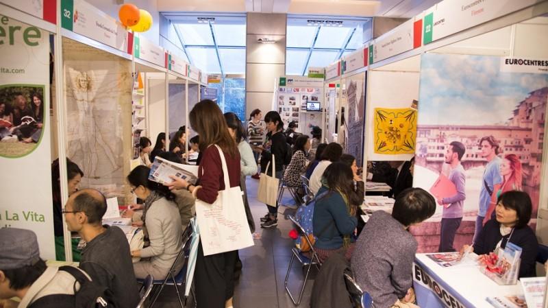 今年もスゴイぞ!11月のイタリア留学フェアを120%楽しむ10のポイント