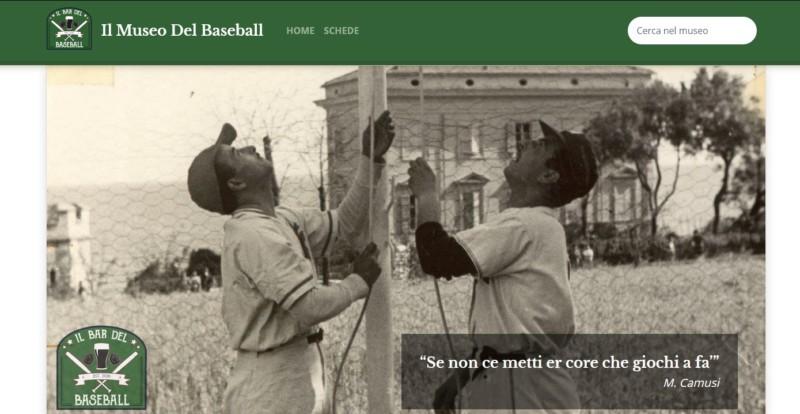 イタリアン・ベースボール、初のバーチャル・ミュージアムが開設