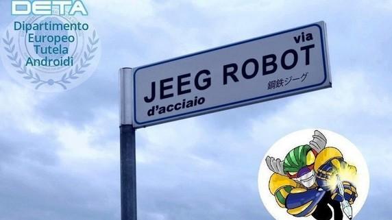 """イタリア、""""鋼鉄ジーグ""""に捧げられたストリートが誕生か"""
